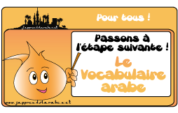 vocabulaire-arabe-next